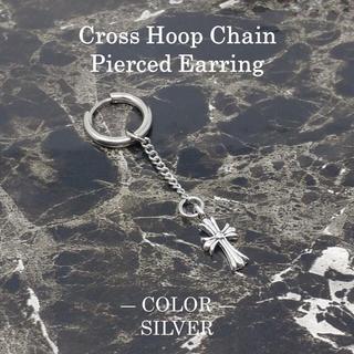 フープ 十字架 鎖 チェーンピアス チェーン Silver クロス(ピアス(片耳用))