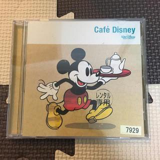ディズニー(Disney)のcafe Disney(ジャズ)