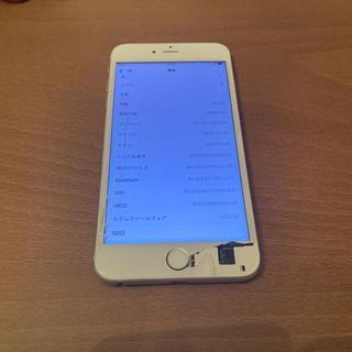 アップル(Apple)のiPhone 6S plus 64G silver SIMフリー 画面割れ(スマートフォン本体)