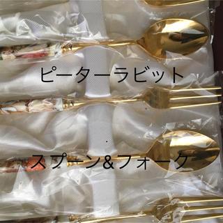 ピーターラビット フォーク&スプーンセット金銀仕上げ製品(スプーン/フォーク)