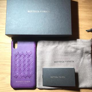 ボッテガヴェネタ(Bottega Veneta)のボッテガ・ヴェネタ IPHONE X ケース (iPhoneケース)