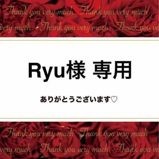 Ryu様専用 ベルセレージュ(入浴剤/バスソルト)