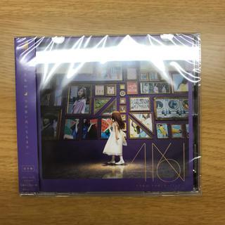 ノギザカフォーティーシックス(乃木坂46)の今が思い出になるまで通常盤(ミュージック)