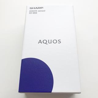 シャープ(SHARP)のAQUOS sense2 SH-M08 ブラック(スマートフォン本体)