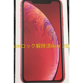 アップル(Apple)のphoneXR 256GB レッド RED 赤 SIMフリー(スマートフォン本体)