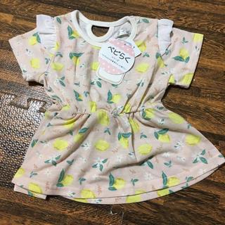 シマムラ(しまむら)のレモン柄半袖トップス 100(Tシャツ/カットソー)