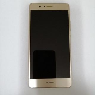 (中古) HUAWEI P9 lite VNS-L22 ゴールド(スマートフォン本体)