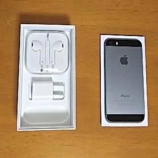 アイフォーン(iPhone)の美品 iphone 5s 本体(スマートフォン本体)