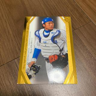 ヨコハマディーエヌエーベイスターズ(横浜DeNAベイスターズ)の相川亮二(横浜ベイスターズ) カード(スポーツ選手)