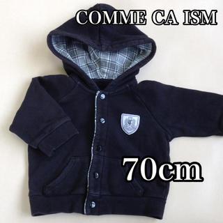 コムサイズム(COMME CA ISM)のパーカー コムサ 黒(ジャケット/コート)