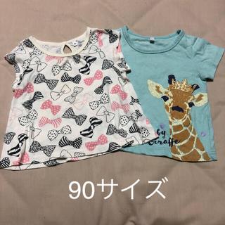 シマムラ(しまむら)のTシャツ 4枚セット 90サイズ(Tシャツ/カットソー)