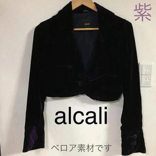アルカリ(alcali)のアルカリ ベロア ショート ジャケット 紫 ボレロ(ボレロ)