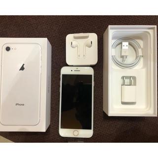アップル(Apple)の新品、未使用  iPhone 8 64G 本体 シルバー SIMフリー化済(スマートフォン本体)