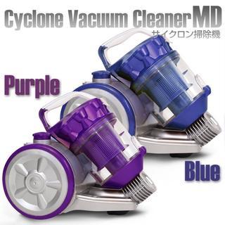 ♢送料込み♦︎紙パック不要◆サイクロン掃除機◆2色◆(掃除機)