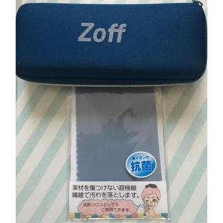 ゾフ(Zoff)の【新品 未使用】ZOFF  ゾフ メガネケース(サングラス/メガネ)