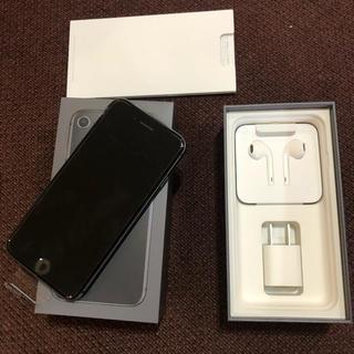 アップル(Apple)の新品、未使用 iPhone 8 64G 本体 スペースグレイ SIMフリー化済(スマートフォン本体)
