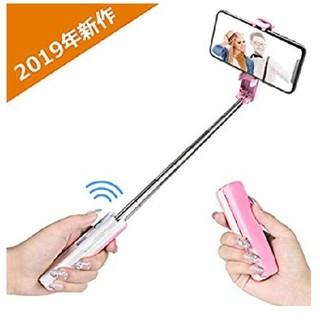 【新品未使用】自撮り棒 カメラ スマホ iPhone スマートフォン 携帯電話(自撮り棒)