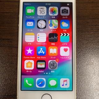 アイフォーン(iPhone)の【3179】iPhoneSE 64(スマートフォン本体)