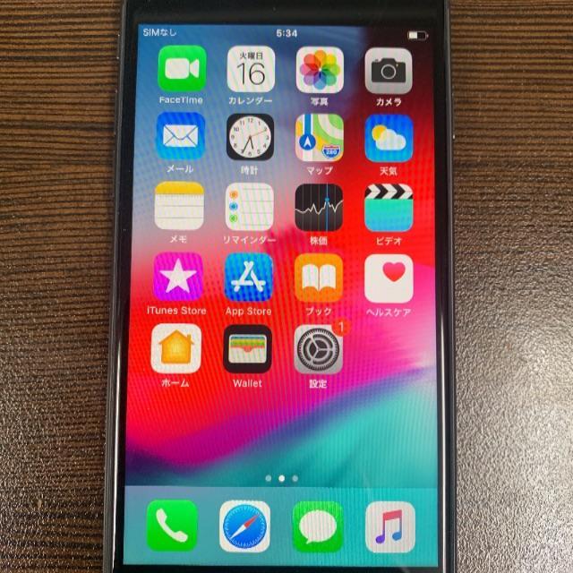 iPhone(アイフォーン)の【8478】iPhone8 64 スマホ/家電/カメラのスマートフォン/携帯電話(スマートフォン本体)の商品写真