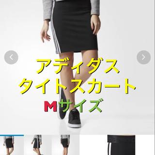 アディダス(adidas)のアディダス タイトスカート(ミニスカート)