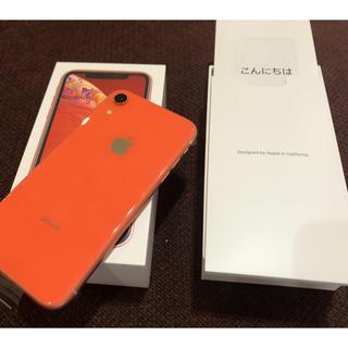 アップル(Apple)の新品 docomoドコモ iPhoneXR 64G 本体 コーラル オレンジ希少(スマートフォン本体)