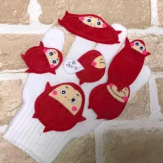 手袋シアター (知育玩具)