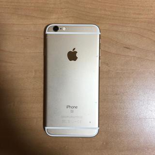 アイフォーン(iPhone)のiPhone(スマートフォン本体)