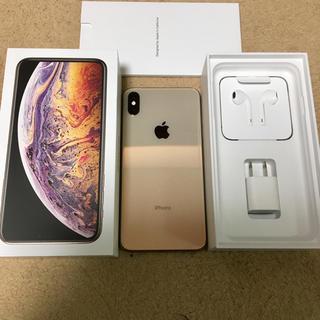 アイフォーン(iPhone)の新品!送料無料!SIMフリー iPhone XS MAX 256GBゴールド(スマートフォン本体)