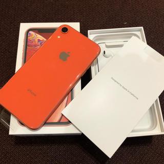 アップル(Apple)の新品 docomoドコモ iPhoneXR 64G 本体 希少コーラル オレンジ(スマートフォン本体)