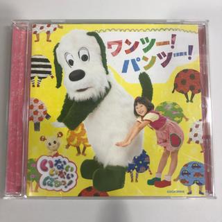 いないいないばあ CD(キッズ/ファミリー)