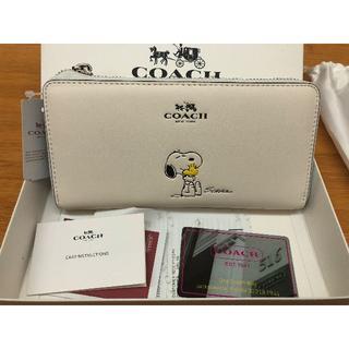 7259d8c9946c COACH - COACH 長財布 アウトレット商品 ホワイト スヌーピーの通販 by raku's shop|コーチならラクマ