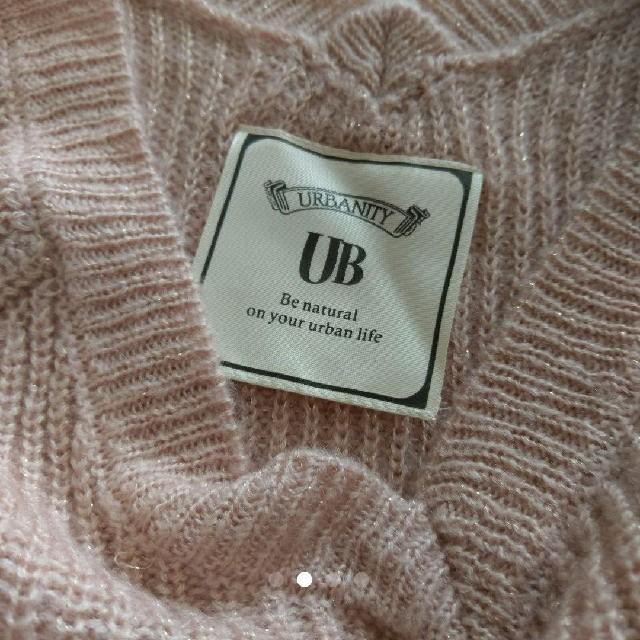 しまむら(シマムラ)のしまむら ゴールドラメ入りニット レディースのトップス(ニット/セーター)の商品写真