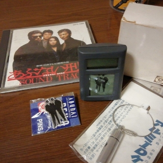あぶない刑事CD、ピンバッチ、IDケース、時計(日本映画)