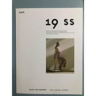 シップス(SHIPS)のSHIPS 19SS カタログ(ファッション)