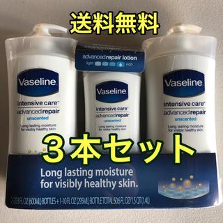 ヴァセリン(Vaseline)の3本セット Vaseline ヴァセリン ボディミルク ボディクリーム コストコ(ボディローション/ミルク)