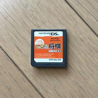 ニンテンドーDS(ニンテンドーDS)のいつでもどこでもできる将棋 DS(囲碁/将棋)