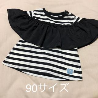 シマムラ(しまむら)のボーダーカットソー 90サイズ(Tシャツ/カットソー)