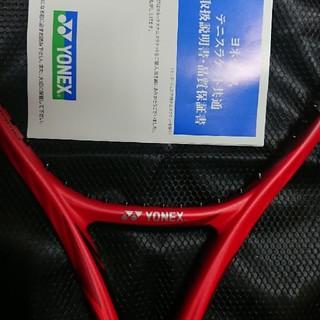 ヨネックス(YONEX)のヨネックステニスラケットVコア100(ラケット)
