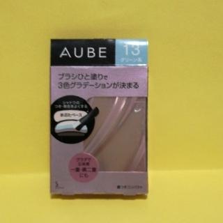 オーブクチュール(AUBE couture)の新品 オーブクチュール ブラシひと塗りシャドウ N 13(アイシャドウ)