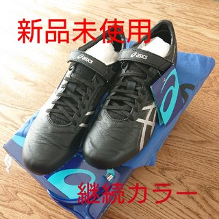 アシックス(asics)の陸上スパイク asics 新品 SP BLADE SF 黒 26.5(陸上競技)