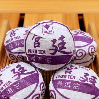 【黒茶】宮廷普洱小沱茶(熟茶) 100g/袋(16粒入り)(茶)