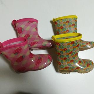 2足セット★14cm&15cm 女の子長靴(長靴/レインシューズ)