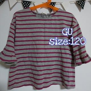 ジーユー(GU)のGUカットソー 120(Tシャツ/カットソー)