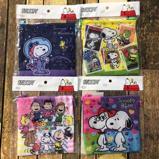 スヌーピー(SNOOPY)のスヌーピー  巾着袋 コップ袋  4枚セット♪⑤(ランチボックス巾着)