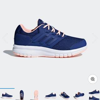 アディダス(adidas)のアディダス☆ランニングシューズ(シューズ)