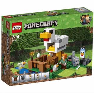 レゴ(Lego)のアモケル様専用(積み木/ブロック)