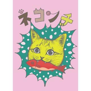 【ねこんち】クリアファイルpink&blue_2枚セット【neconchi】(ファイル/バインダー)
