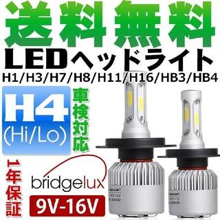 LEDヘッドライト 『ブラックナイト2』 H4 Hi/Lo LED  (汎用パーツ)