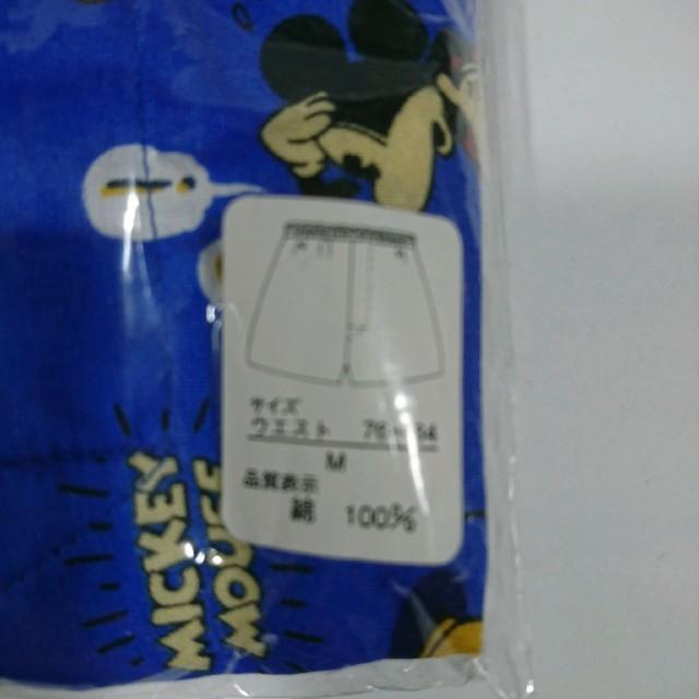Disney(ディズニー)のミッキー トランクス 東京ディズニーリゾート メンズのアンダーウェア(トランクス)の商品写真