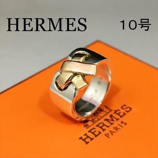 エルメス(Hermes)の新品仕上 希少 エルメス ラセットリング リボン ゴールド 指輪 K18 750(リング(指輪))